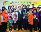 2014년 4월 교회지남 기사