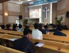 2019년 6월 교회지남 기사