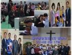 제주중앙교회 활동소식