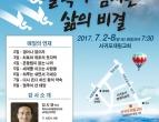 제주전역 동시전도회 서귀포교회 전도회 현황