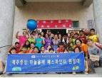 2017년 8월 교회지남 기사