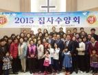 2015년 3월 교회지남 기사