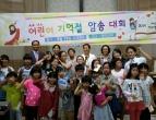 2015년 9월 교회지남 기사